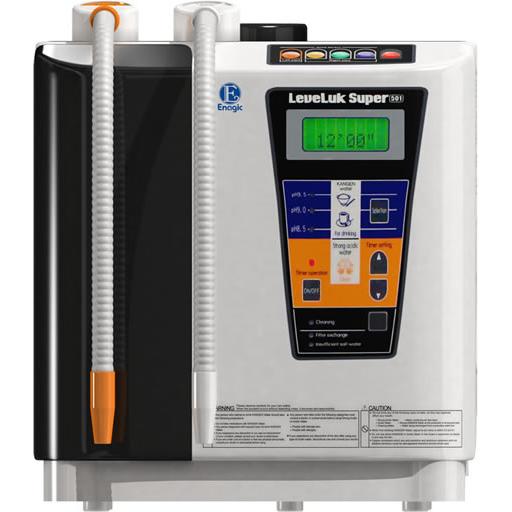 kagen water machine